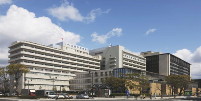 広島市立広島市民病院