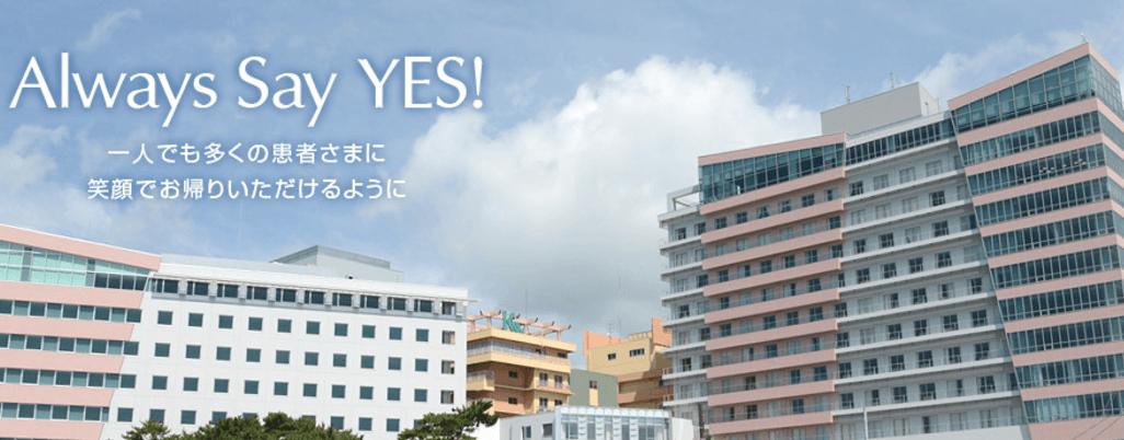 亀田総合病院