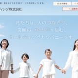 阪神調剤薬局の薬剤師評判